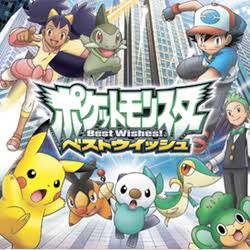 Download Ost Opening Pokemon Best Wishes