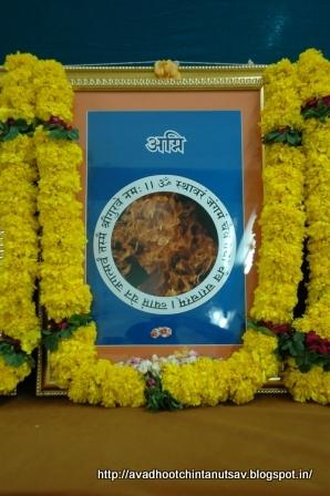 24 gurus of Dattatreya, positive energy, Avdhoot, Mahavishnu, Lord Shiva, Dattaguru, secure path, Shree Harigurugram, Avdhootchintan, fire