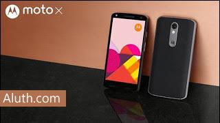 http://www.aluth.com/2015/12/Motorola-Moto-X-Force.html