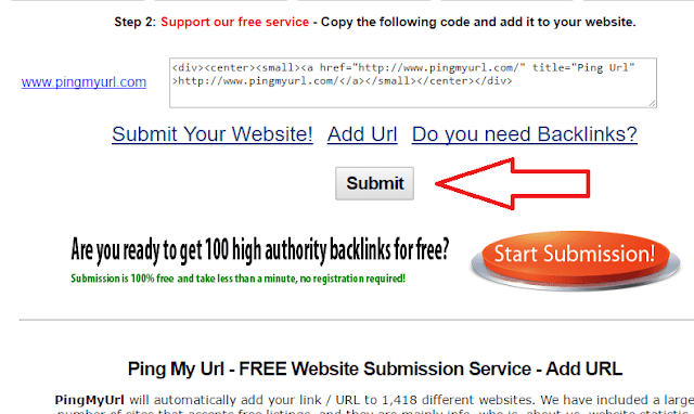 اضافة مدونة الى اليكسا بدون التسجيل و بالمجان