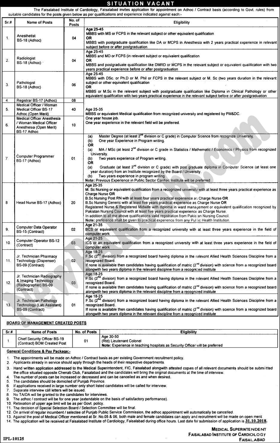 Jobs-in-Faisalabad-Institute-of-Cardiology-TODAY -14-Oct-2018