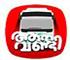 http://ksrtcblog.com/malayalam/munnar-trip-by-echmukutty/