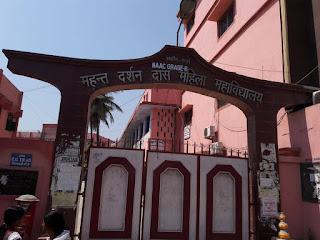 MDDM College Muzaffarpur Bans Clothing on Face