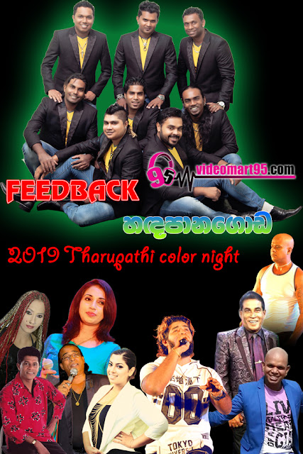 FEEDBACK LIVE IN HANDAPANGODA 2019
