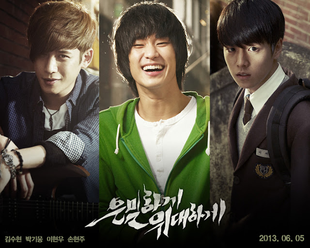 Secretly Greatly Korean Movie 2013 Review