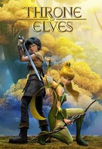 Watch Throne of Elves Online Free in HD