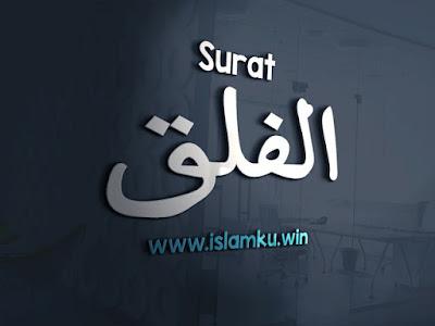 Surat Al-Falaq Ayat 1 - 05 Dan Terjemah