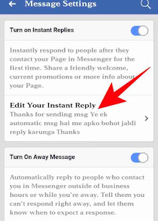 Facebook page auto reply start kaise kare 6