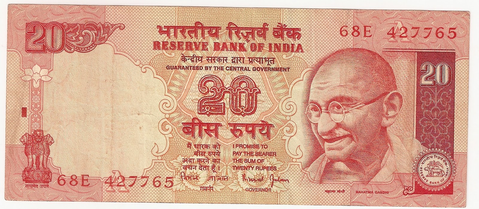 History of 20 rupees Note India ~ Coin Galaxy