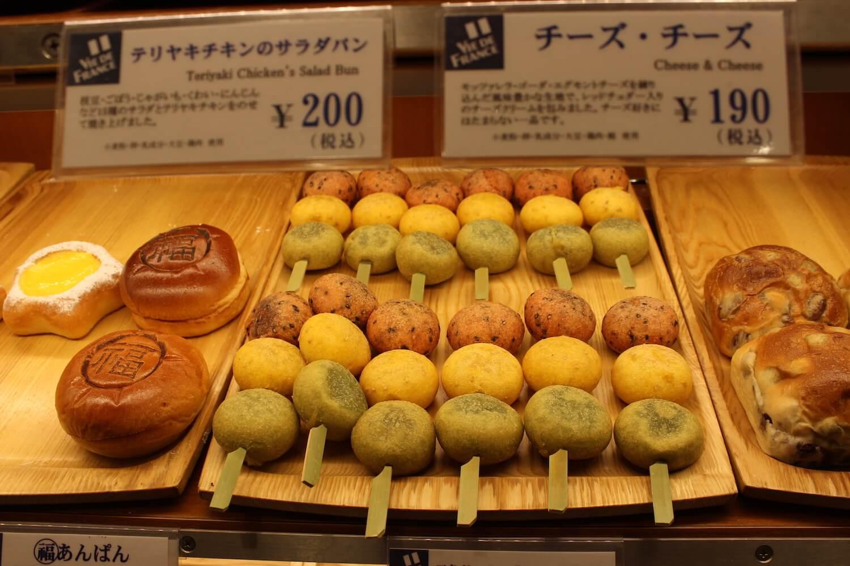 pretty tokyo bread shop