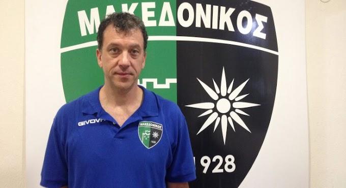 Στο τεχνικό επιτελείο της ακαδημίας του Μακεδονικού ο Σταύρος Γουναρίδης