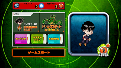 Game Dragon Ball Z For android