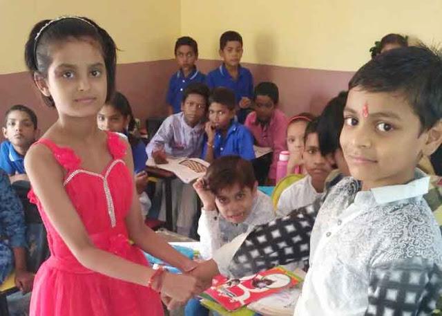 arya-public-school-gaunchi-nit-faridabad