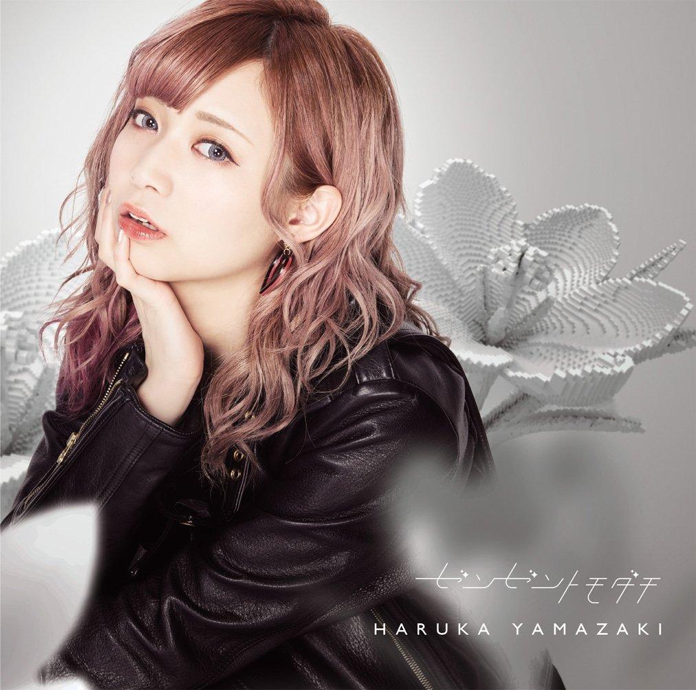 Haruka Yamazaki – Zenzen Tomodachi