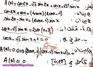 الحساب المثلثي اولى باك تصحيح تمرين 14