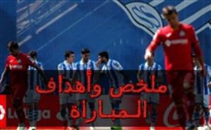 أهداف مباراة ريال سوسيداد وخيتافي في الدوري الإسباني