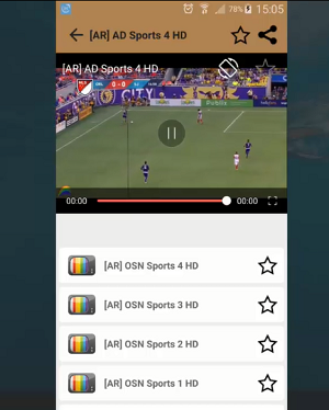 تطبيق رائع مشاهدة القنوات على هاتف الأندرويد بدون تقطعات