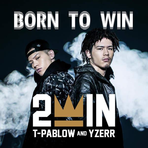 [Album] 2WIN – BORN TO WIN (2015.07.02/MP3/RAR)