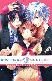 Brother's Conflict feat. Tsubaki & Azusa