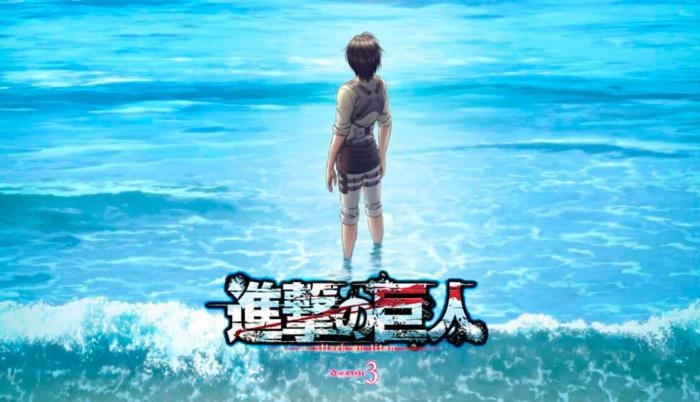 Ataque a los titanes (Shingeki no Kyojin) anime - temporada 3 parte 2