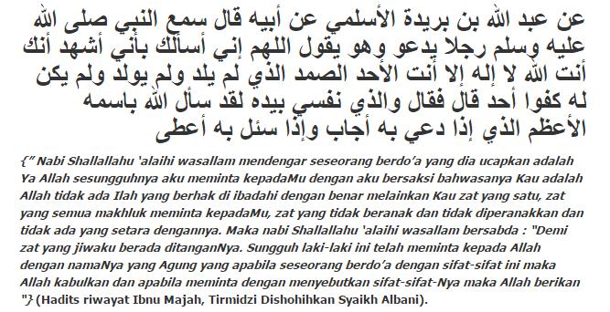 Inilah Keutamaan Mengamalkan Surah Al Ikhlas Mutiarapublic