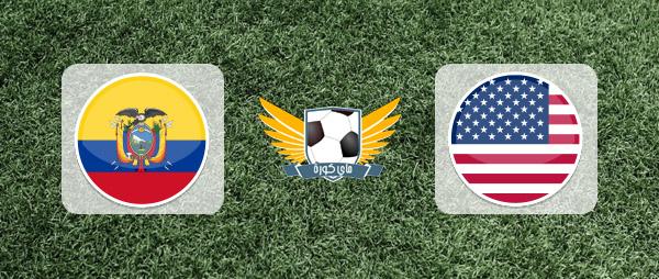 امريكا والاكوادور بث مباشر