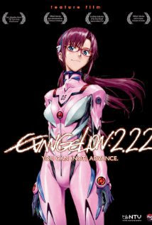 Evangelion 2.0 You Can (Not) Advance (2009)