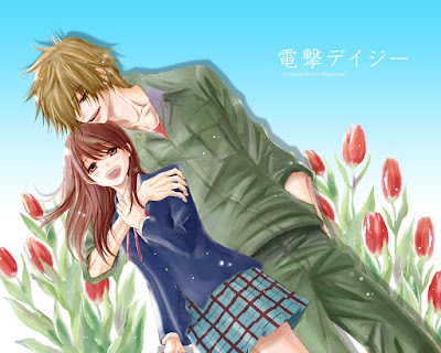Dengeki Daisy de Kyousuke Motomi