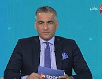 برنامج رمضانك Sport حلقة السبت 3-6-2017 مع سيف زاهر