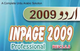 Urdu Inpage 2009 Free Download
