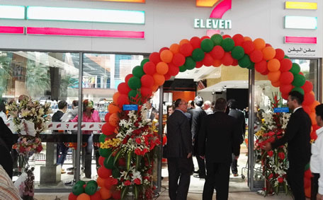 business plan for 7-eleven franchise in the philippines