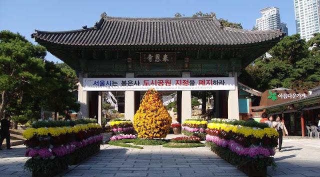 Kuil Bongeunsa Seoul