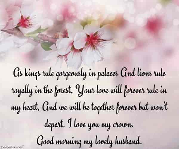 good morning message for loving husband