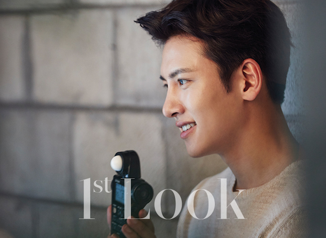 Eye Candy Ji Chang Wook For 1st Look