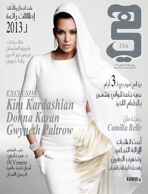 Kim Kardashian Cover Shoot for HiaMag Arab