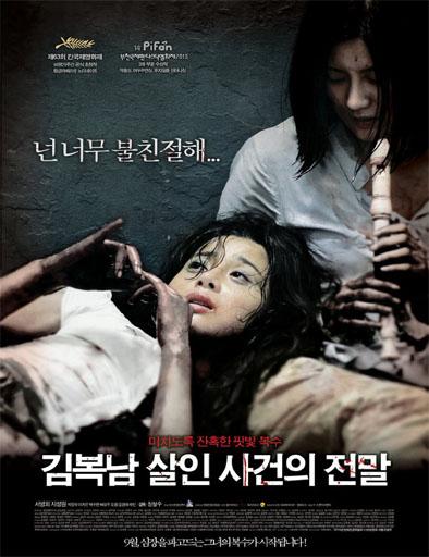 Ver Kim Bok-nam salinsageonui jeonmal (2010) Online
