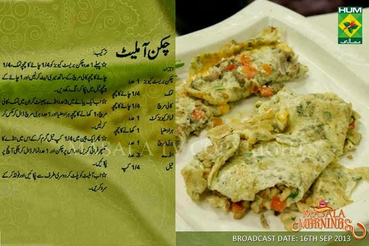 chicken omelete | My Recipes | Pinterest | Chicken