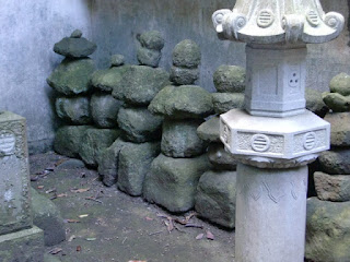 三浦九十三騎の墓