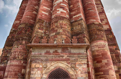 Details of the inscriptions on Qutb Minar