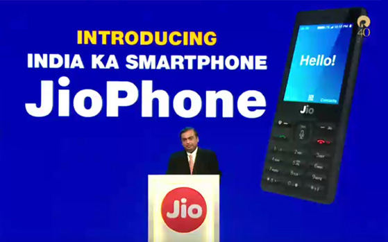 All Specifications And Features Of Jio 4G Phone Of Rs.0