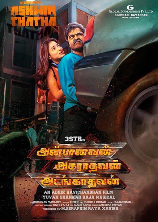 Silambarasan's Anbanavan Asaradhavan Adangadhavan Tamil Movie First Look Poster