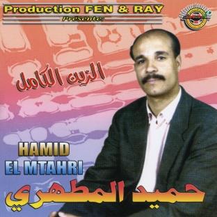 Hamid matahri
