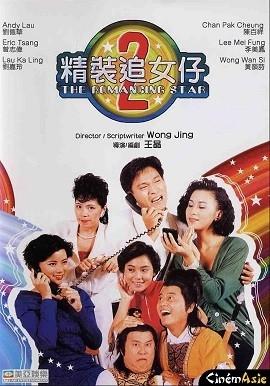 Nghệ Thuật Cua Đào 2 - The Romancing Star II (1988)