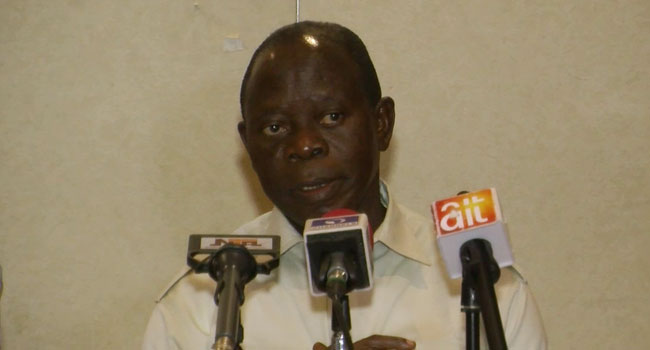 """Edo 2016: We're ready to chase out Oshiomhole, APC —PDP Rep"""""""