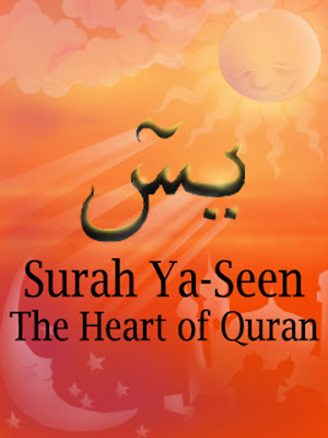 Everything Has a Heart, and the Heart of the Quran is Yasin