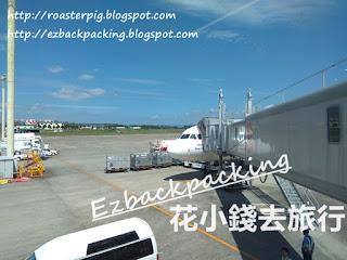 香港去鹿兒島:香港快運UO546乘搭心得(2020年2月更新) - 花小錢去旅行