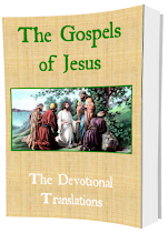 Get the Free Ebook: Gospels of Jesus