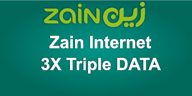 3X Zain Triple Internet DATA Package