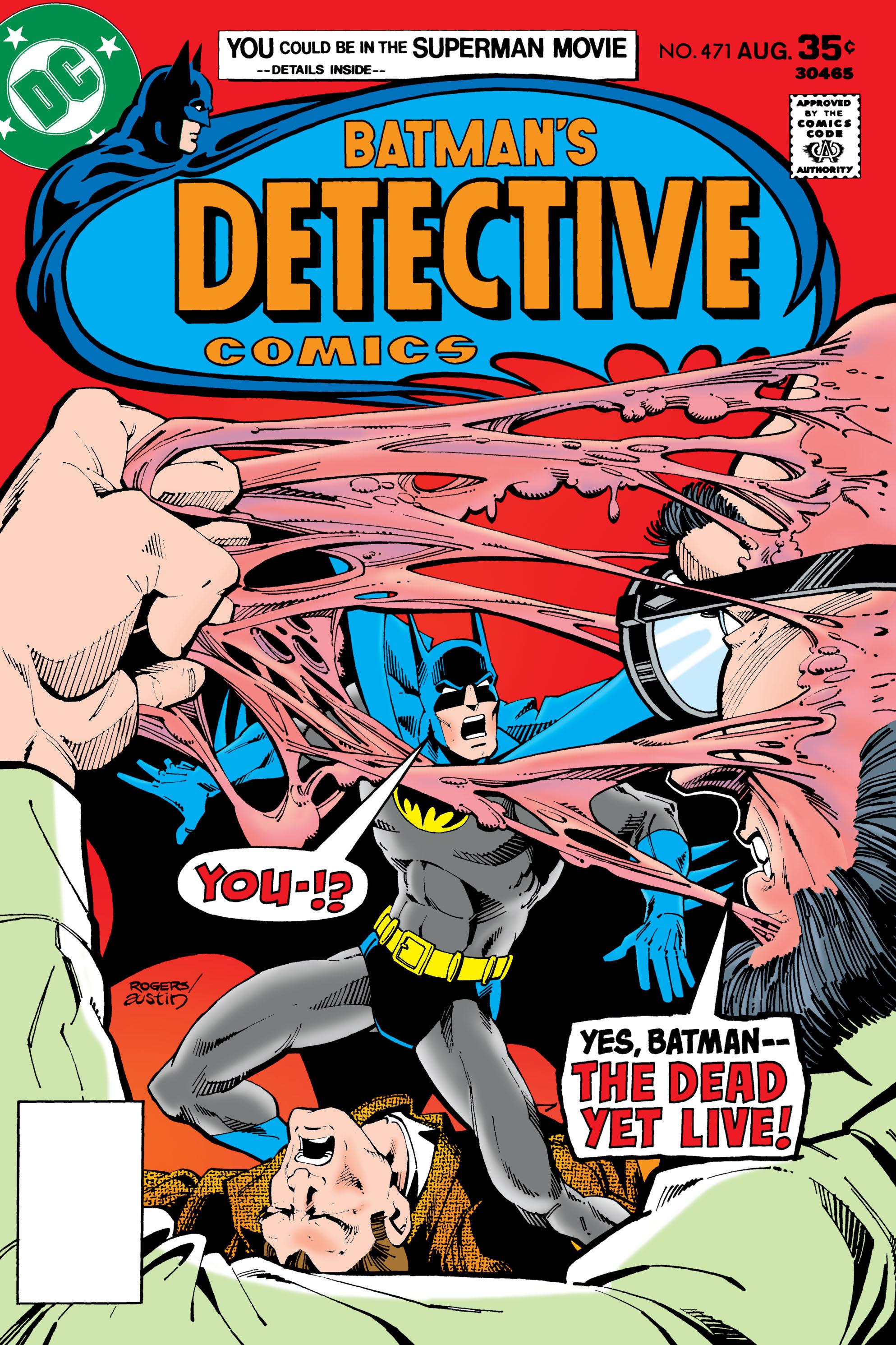 Detective Comics (1937) 471 Page 1