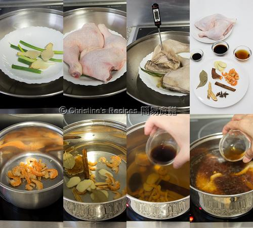 How To Make Poached Chicken Leg in Spicy Sauce